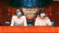 OneThree vs R-STARS CSGO职业联赛S1 BO3 第一场 4.9