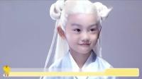 枕上书:姬蘅向凤九宣战!滚滚现身霸气护母!姬蘅当场吓瘫!.mp4
