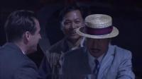 孟来财传奇:韩五奉命搜查军火,孟来财提前涂改船名,逃过一劫.mp4