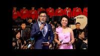 喜看旧国焕新颜 · 合唱 - 李廷波 - 潮韵悠扬 - 潮剧音乐作品演唱会