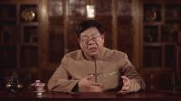 中国人民大学张鸣教授讲演录-鸦片战争(二)茶叶与鸦片