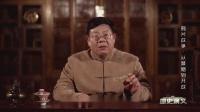 中国人民大学张鸣教授讲演录-鸦片战争(三)禁烟到开战