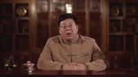 中国人民大学张鸣教授讲演录-鸦片战争(四)琦善的悲剧