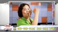央视综艺频道广告2010.01.10