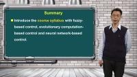 智能型控制系统_余国瑞_单元一_智能型控制系统绪论_1.课程单元简介
