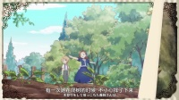 [Hamefura Voice Drama][02]