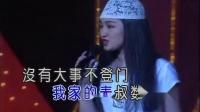 【MV】《都有一颗红亮的心》现场版 -杨钰莹   _超清