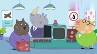 小猪佩奇:小行李可以上飞机,但要过一下安检机,这机器酷吗?