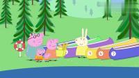 小猪佩奇:小猪一家去划船,猪爸爸挑挑拣拣,最后选了条脚踏船?