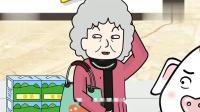 猪皮登:奶奶占便宜变身她人,屁登机智揭穿,结局搞笑!
