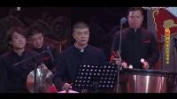 京剧名家名段《正考父》家庙简-杜镇杰