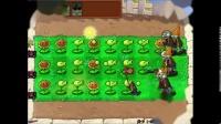 植物大战僵尸52+强化版 冒险模式:关卡1-1到1-5关
