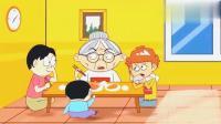 阿衰:奶奶总放屁,阿衰给奶奶背锅,让奶奶给他买臭豆腐?