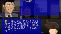 【录播】同级生杀人事件 第07期