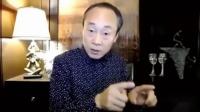 [艾莫破局升維]第三课 教你如何识破传统生意的六大陷阱