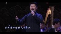 京剧名家名段《智取威虎山》打虎上山-杨少彭