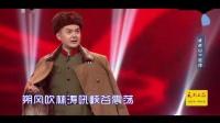京剧名家名段《智取威虎山》朔风吹-杨少彭