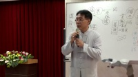 2018兩岸三地中華傳統文化青年學術研習營 - 019 -常禮舉要(二) 周泳杉