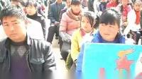 感恩教育视频李彬老师  感动让孩子改变_标清