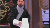 京剧名家名段《击鼓骂曹》馋臣当道-杨少彭