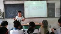 人教部编版历史 七下 第四课《唐朝的中外文化》课堂教学视频-临汾市