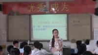 人教部编版历史 七下 第四课《唐朝的中外文化》课堂教学视频-农璐营