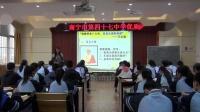 人教部编版历史 七下 第四课《唐朝的中外文化》课堂教学视频-刘丹