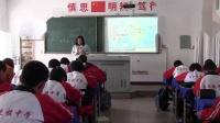 人教部编版历史 七下 第四课《唐朝的中外文化》课堂教学视频-李国玲