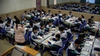人教部编版历史 七下 第四课《唐朝的中外文化》课堂教学视频-清远市