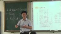 人教部编版历史 七下 第四课《唐朝的中外文化》课堂教学视频-滁州市