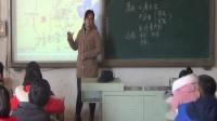 人教部编版历史 七下 第五课《安史之乱与唐朝衰亡》课堂教学视频-贺田田
