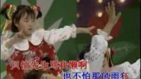 儿歌花仙子 第12集【HD】