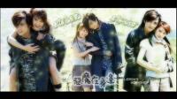 恶魔在身边2006插曲:暧昧  杨丞琳