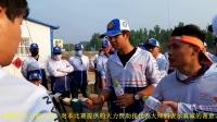 临朐县钓友渔具杯友谊垂钓赛
