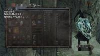 【热血最强】这可能是最详细的《黑暗之魂2》一级全流程包爽攻略(上).mp4
