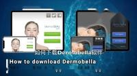 [Chowis] Dermobella Skin 如何下载Dermobella软件.mp4