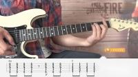 【练习5】重金属节奏吉他第二册示范演奏