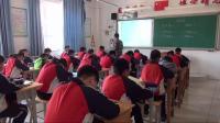 新冀教版小学数学六年级下册六可能性-程 县级获奖课