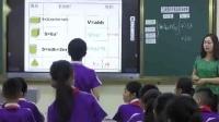 新冀教版小学数学六年级下册六图形的认识县级获奖课