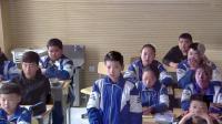 新冀教版小学数学六年级下册四练习-王珍荣- - 县级获奖课