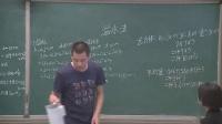 新冀教版小学数学六年级下册四实际测量-李乾- - 县级获奖课