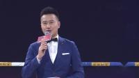 散打天下-中国武术散打职业联赛2019赛季  淘汰赛 85公斤级  王少华vs张子健