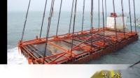 """广东""""南海I号""""南宋沉船水下考古发掘项目"""