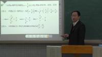 收录高一-数学-任意角的三角函数(第1课时)优秀示范课