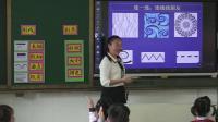 部编一年级上册《彩线连彩点》优质课视频,人教2011课标版