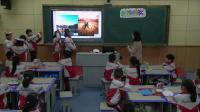 部编三年级上册《鄱湖渔歌》优质课视频,赣美2011课标版