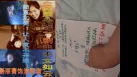 """爱剪辑-90年代(台湾台视,中视与内地陕西合作根据《唐诗三百首之""""金缕衣""""与""""题都城南庄""""》改编古装剧)《金缕衣,人面桃花》VS亲子与幼儿陪读唐诗"""
