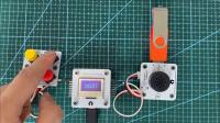 【RuilongMaker】MP3播放器  小作品系列