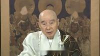 净空法师:目前至少有六种不同的佛教形式
