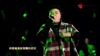 音乐会艾福杰尼、黄旭同台合唱一首《都市物语》.mp4